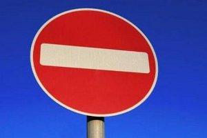 В воскресенье в Сумах временно ограничат движение транспорта