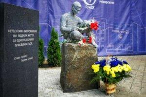 В Сумах открыли новый памятник
