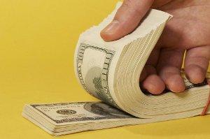 кредитые ставки сегодня