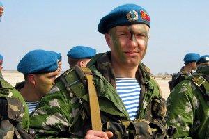 http://topgorod.com/images/ukraine-news/den-vdv2.jpg