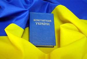 Как в Сумах отметят День Конституции Украины: праздничная программа-2021