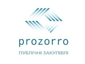 Для сумских больниц купили 200 ноутбуков на 3 миллиона гривен