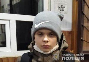 В Шостке снова сбежал из дома несовершеннолетний парень