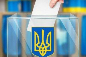 Предварительные результаты выборов в Сумской городской совет: проходят 6 партий