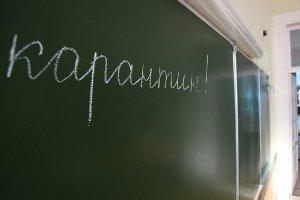 В Сумах на самоизоляцию отправили один класс школы №29