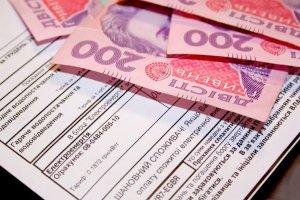 С 1 января сумчане будут платить за электроэнергию больше